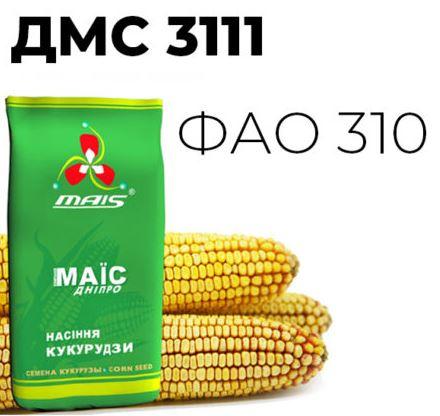 Насіння гібрида кукурудзи ДМС 3111 2019